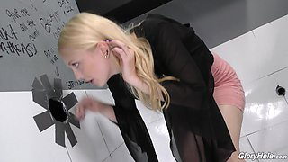 Black dick from a glory hole is all Lily Rader is interested in